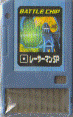 File:BattleChip273.png