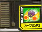 File:BattleChip665.png