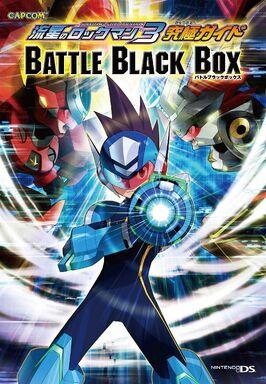 Ryuusei3 ultimateguide battleblackbox