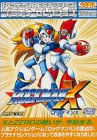 MMX-PC