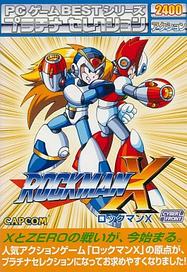 File:MMX-PC.png
