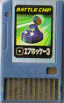 File:BattleChip065.png