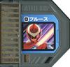 BattleChipB224