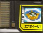 File:BattleChip642.png