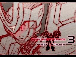 File:RedJoker.png
