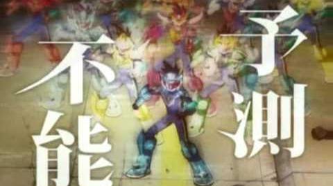 Ryusei no Rockman 3 CM