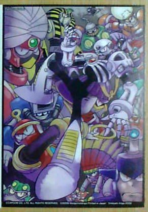 File:MegamixCard4-6.png