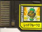 File:BattleChip579.png
