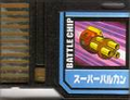 BattleChip732