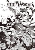 MegaMan Chaos Tomahawk Soul