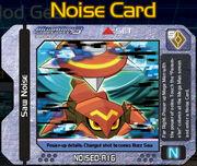 NoiseCard