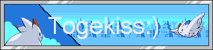 File:Togekiss Logo.PNG
