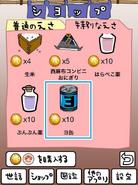 YoshidaYoCan