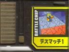 File:BattleChip635.png