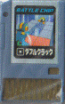 File:BattleChip092.png