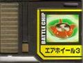 BattleChip644