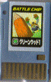 File:BattleChip184.png