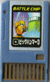 File:BattleChip106.png