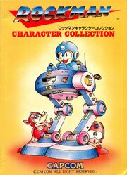 RockmanCharacterCollection