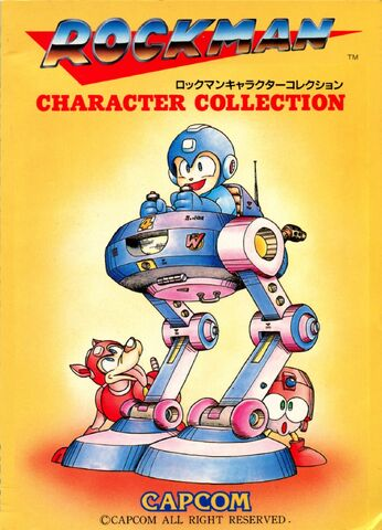 File:RockmanCharacterCollection.jpg