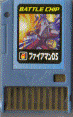 File:BattleChip235.png