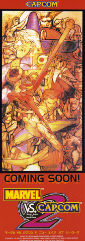 File:Marvel vs Capcom 2.png