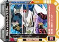 SSR3-Rezon-Sword.png
