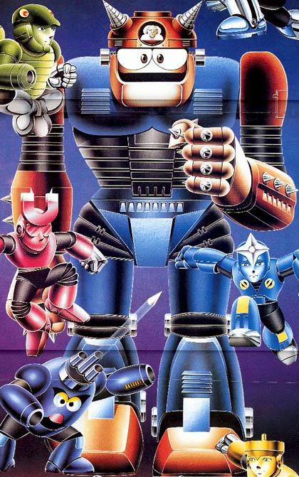Mega Man 2 Mega Man 5 Mega Man 10 Street Fighter X Mega Man ... | 671x420