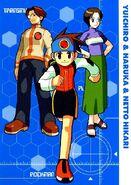 1.05) Hikari Netto & Hikari Yuichiro & Hikari Haruka