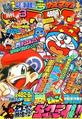 Thumbnail for version as of 13:16, September 22, 2013