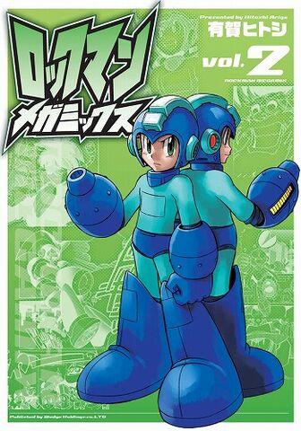 File:RockmanMegamix2(2009).jpg