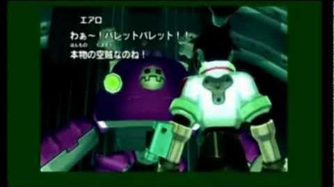 Rockman DASH 3 Prototype Nico Live - Mission 3