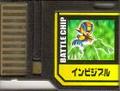 BattleChip645