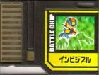 File:BattleChip645.png
