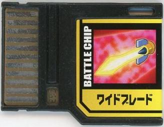 File:BattleChip563.png