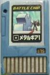 File:BattleChip175.png