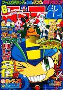 Famitsu2007-06