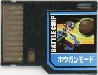 File:BattleChip794.png