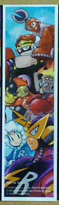 File:MegamixCard1.png