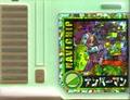 BattleChip850