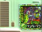 File:BattleChip850.png