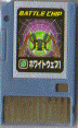 File:BattleChip072.png