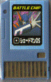 File:BattleChip262.png