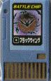 File:BattleChip214.png
