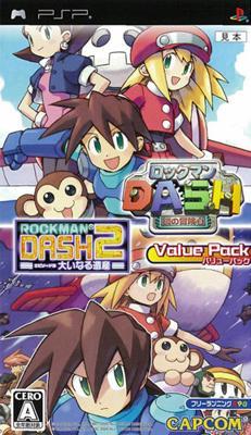 File:DASHValuePack.jpg