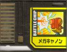 File:BattleChip515.png