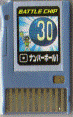 File:BattleChip172.png