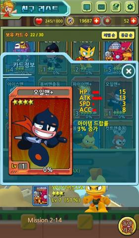 File:RockmanGoGo-Card-OilManP.png
