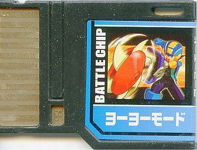 File:BattleChip796.png