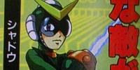 Rockman Shadow